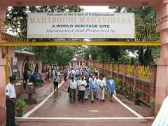 Bogh Gaya promenade outside Temple 3
