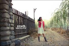 (echodan) Tags: autumn echo beijing