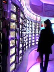 BAMN! automat by Alaina B., on Flickr