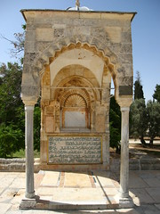 Islamic inscription (leeabroad) Tags: rock temple al shrine jerusalem mosque mount dome omar sanctuary masjid islamic noble har umar quds alsharif alharam habayit qubbat assakhrah alqudsi