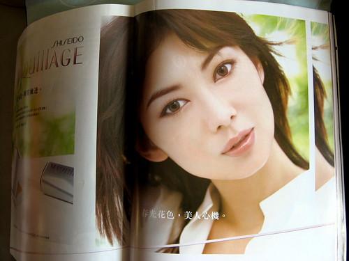 伊東美咲の画像2078