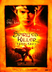Spirited Killer DVD