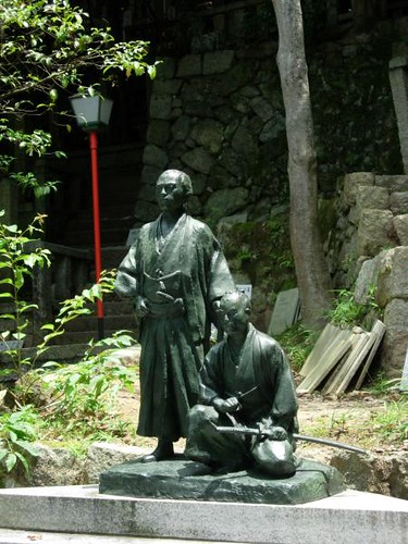 A memorial statue from Kyoto