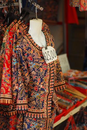 SIA Uniform - a photo on Flickriver