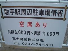 CIMG5166 (bnz) Tags: japanese kanji lettering  kana hiragana katakana