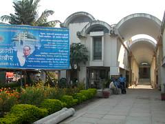Mahavihara entrance
