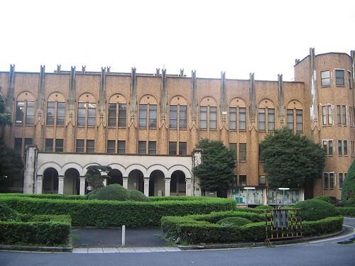 Universidad de Tokio. 291420849_6c06098af1