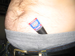 belly with loctite (falldownquick) Tags: belly loctite