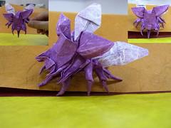 Kumbang 5 Tanduk (Origami STTS) Tags: origami beetle stts sekolahtinggitekniksurabaya