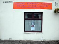Cardiff front door   sign