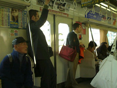 Commuting in Yokohama visiting island Honsh visiting river Sagami River (Matthias Wagner) Tags: japan contextwatcher geotagged commuting yokohama cellmcc440 dirwest timehour0 celllac8703 cellmnc20 locationrange0 locationnearbyboehm locationnewcelltrue addresscountryjapan locationaltitude223 addresscontinentasia addressislandhonsh addressriversagamiriver locationspeed355 locationkingdomhonshu moonstatefullmoon sunlightday tstormlow uvmaxlow uvlow condpartlysunny precipnone rainnone snownone humidityhigh visibilityhigh pressurechangerising addresscityyokohama addresssubdivisionkanagawaken forcelightair tempmaxrathercool tempminnormal feelmaxnormal feelrathercool feelminrathercool locationkingmasasa temprathercool cellcid6630030 locationcourse23609 geolat354401383333333 geolon139623475