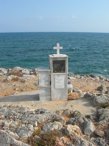 Greek Memorial Shrine
