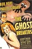ghost breakers (by senses working overtime)