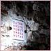 SATOR Magic square