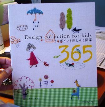 365 Emb Book