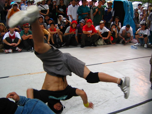 Shibuya B-Boy Battle: First match 9