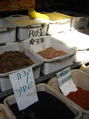 "spices • <a style=""font-size:0.8em;"" href=""http://www.flickr.com/photos/70272381@N00/304630625/"" target=""_blank"">View on Flickr</a>"