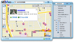 [Dashboard widget] urmap 0.1a2 - Kijiji  + Skype (nk@flickr) Tags: apple screenshot mac map tiger software widget dashboard macosx kijiji urmap