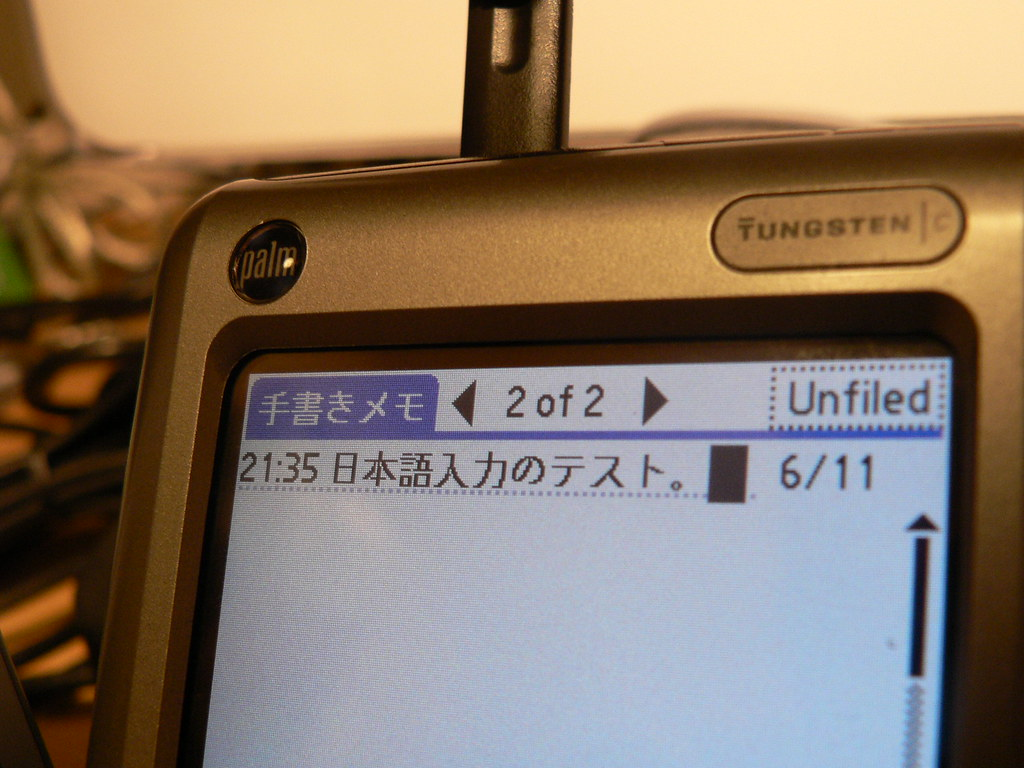 Japanese text input by J-OS