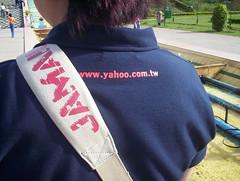 www.yahoo.com.tw