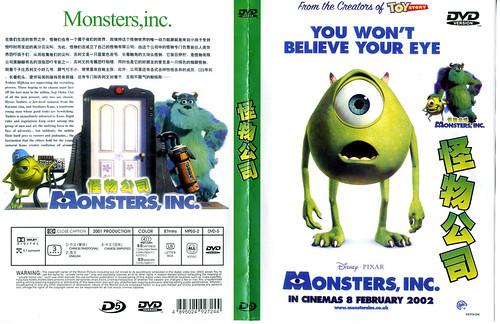 crappy dvd bootleg covers monsterinc