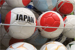 Japan (BlueBreeze) Tags: red rot japan germany deutschland football fussball soccer wm zensur nocensorship keine wm2006 thebiggestgroup inmaxmag keinezensur