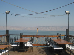 Israel September 2006 161 (YoavShapira) Tags: trip bar israel mitzvah 2006 september rosh hashanah tal venig