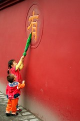 The Writing On The Wall (China Chas) Tags: china boy red girl wall umbrella children point temple 2006 fv5 chengdu fv10 1855mm sichuan    wenshushi