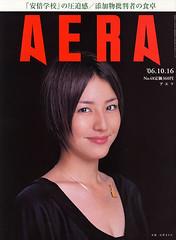 aera20061016