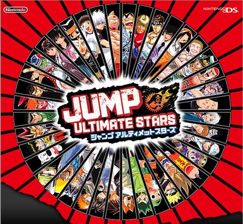 Shonnen Jump Ultimate Stars NDS 286781727_78f95d8f04