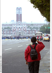 """anti-corruption and depose-Chen"" on day 57, iii (*dans) Tags: boulevard rally protest taiwan 2006 taipei patriot   depose deposechen anticorruptionanddeposechen   kaitakelan onemillionpeopleagainstcorruption    presidetialoffice kaitakelanboulevard"