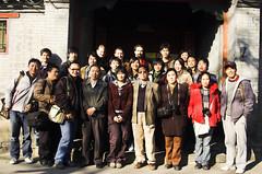 5th Beijing Flickr Meetup Group Portrait (cavenli2008) Tags: china portrait d50 meetup beijing 2006 nikond50 5th tamron2875mmf28 tamrona09 beijingflickrmeetup