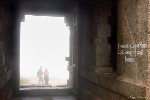 The couple | Nandi Hills, Bangalore