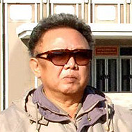 NORTH KOREA KIM JONG IL
