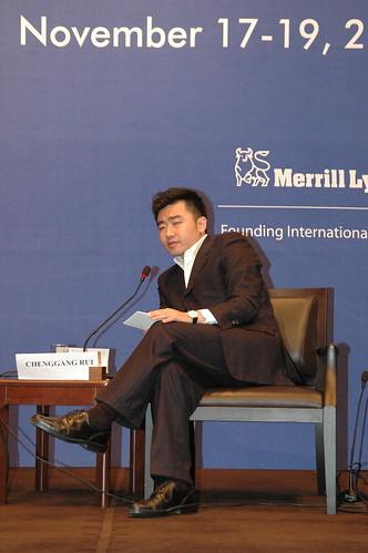 Chenggang Rui