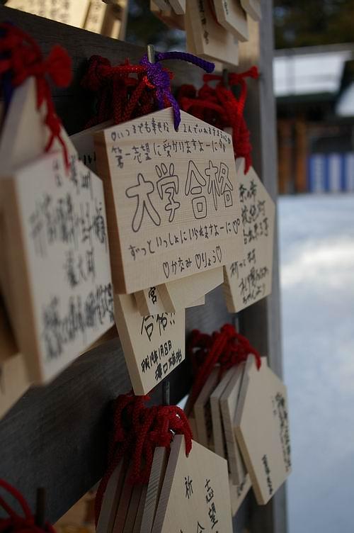 北海道之戀