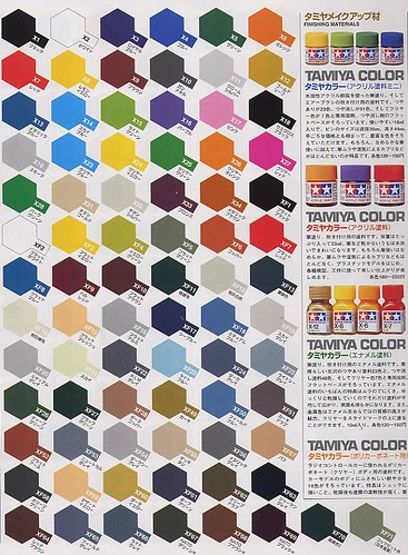 Tamiya-color