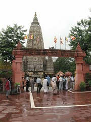 Mahabodhi Temple   entrance in the rain