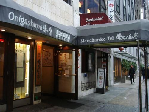 Menchanko-Tei, Midtown NYC