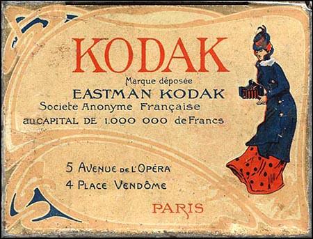Kodak vintage