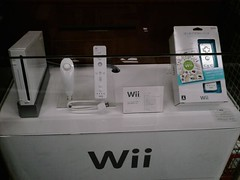 Nintendo Wii will be sold in early December