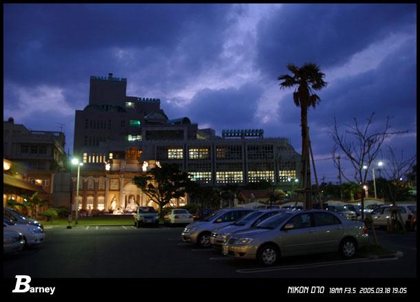 일본 오키나와에서 묶었던 호텔