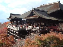 kiotomizu terrace
