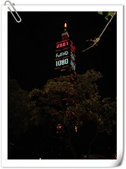 Taipei 101 Sony Bravia (bluejeans25) Tags: night lights district sony 101 taipei hd bravia 1080 shinyi
