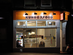 Picture of Kung Food, EC1R 5DU