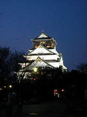 Osaka Castle (sylvialiu) Tags: travel blue castle japan night nikon 2006 osaka osakacastle