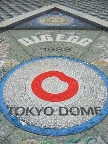 Tokyo Dome - Big Egg