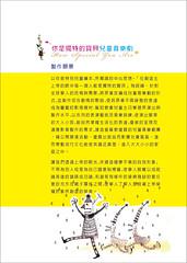 內頁歌本04