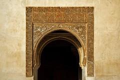 Alhambra Detail (bgladman) Tags: travel detail photography photo spain nikon europe d70 stock andalucia arabic explore alhambra moorish granada nikkor bgladman brendangladman