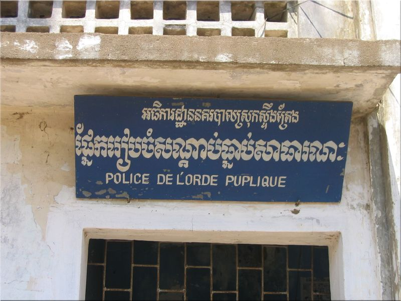 Photo insolite : la police au Cambodge